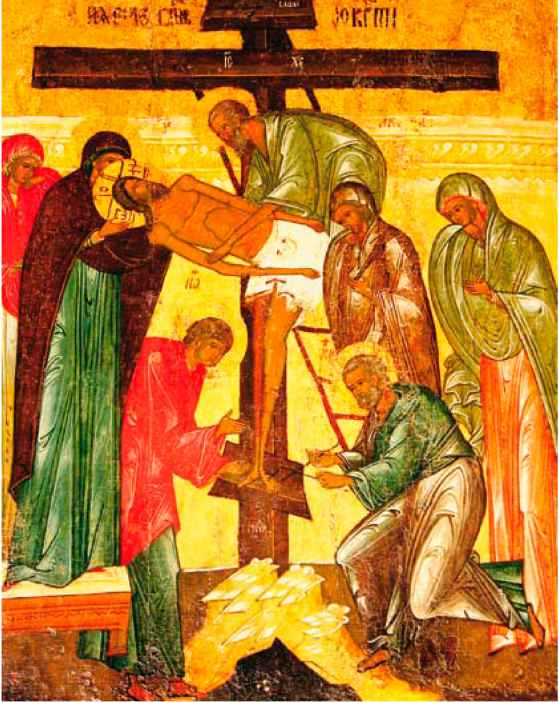 Jesus Being Taken